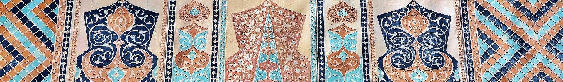 Cindrella Mosaics